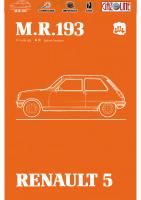 r5 alpine manual repair