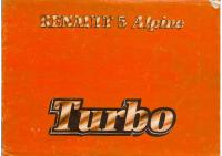 R5 Alpine Turbo Livret de Bord